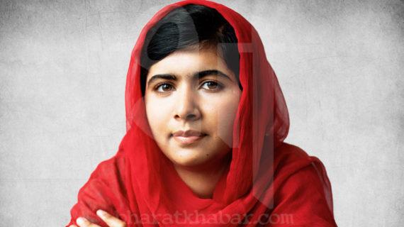 लोगों ने सोशल मीडिया पर मलाला की तुलना पोर्न स्टार मिया खलीफा से की
