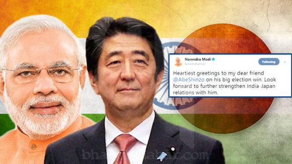 प्रधानमंत्री मोदी ने दी शिंजो आबे को फिर से पीएम बनने पर बधाई