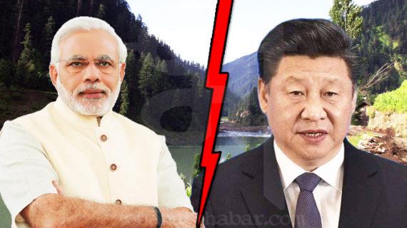 नहीं माना चीन, भारत के विरोध के बावजूद पीओके में बना रहा पनबिजली परीयोजना
