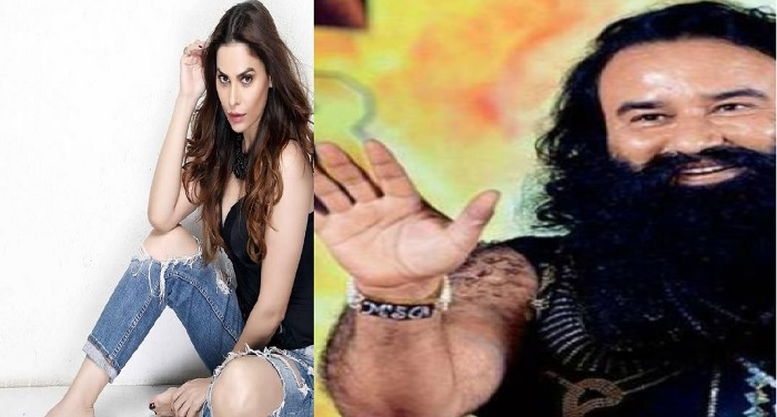 model marina expose ram rahim