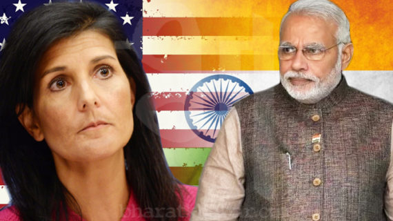 पाकिस्तान पर नजर रखने के लिए भारत करें हमारी मदद : निक्की