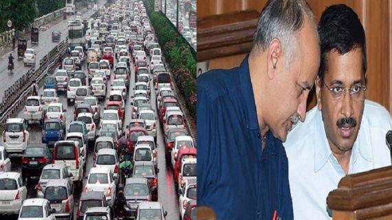 दिल्ली सरकार कर रही है विचार, राजधानी में एक बार फिर लागू हो सकता 'ऑड-ईवन' रूल