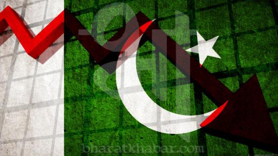 पाकिस्तान की अर्थव्यवस्था अबतक के सबसे बुरे दौर में पहुंची….