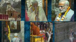 प्रधानमंत्री नरेन्द्र मोदी ने किया केदारनाथ का दर्शन और पूजन