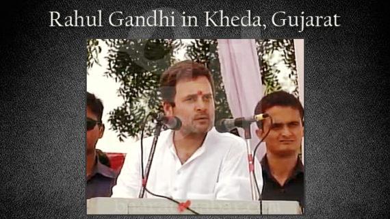 गुजरात यात्रा: राहुल का वार, 'जीएसटी से बढ़ी देश में बेरोजगारी'