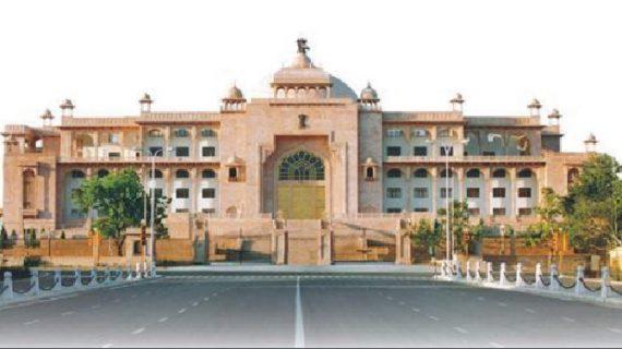 राजस्थान विधानसभा में ओबीसी आरक्षण बिल पास, कोटा 21% से बढ़कर 26% हुआ