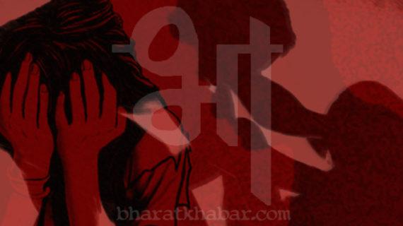 बिहार: आरोपी ने दरिंदगी की सभी हदें की पार, रेप नहीं कर सका तो नाजुक अंगों में डाली रॉड