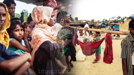 म्यांमार ने रोहिग्यां मुस्लमानों को वापस लेने का दिया प्रस्ताव