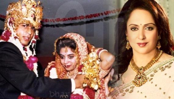 हेमा मालिनी की वजह से ऐसे बर्बाद हुई शाहरुख-गौरी की शादी की पहली रात