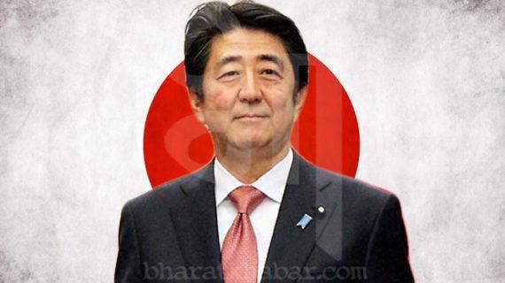 आबे को उम्मीद जापान की सत्ता की चाबी एक बार फिर उन्हें ही मिलेगी