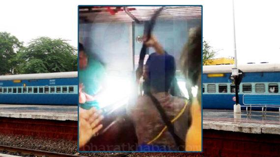 ट्रेन में सीट लेने के लिए युवक ने लहराई तलवार, लोगों में दहशत का माहौल