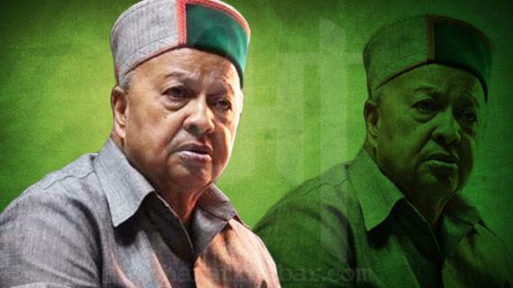 हिमाचल चुनाव: 2 सीटों से चुनाव लड़ सकते हैं सीएम वीरभद्र