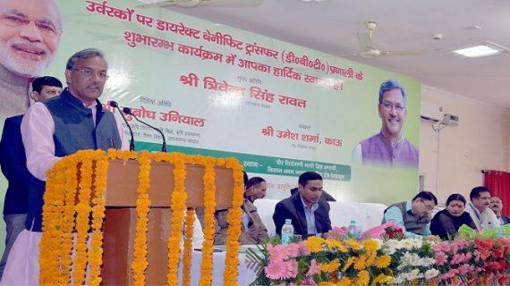 उत्तराखंड: किसानों के लिए खुशखबरी, सीएम ने डी.बी.टी का किया शुभारम्मभ