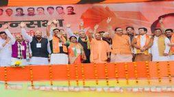 गाजियाबाद निकाय चुनाव में बीजेपी प्रत्याशी की जीत मानी जा रही है पक्की, डूब सकती है विरोधियों की लुटिया