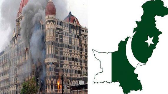 पाकिस्तान ने माना, मुंबई हमलों से खराब हुई विश्व में उसकी साख, अलापा कश्मीर का राग