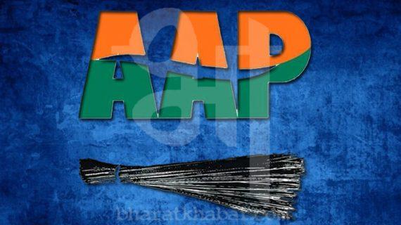 AAP राष्ट्रीय परिषद बैठक में पहुंचे कुमार विश्वास, हो सकता है हंगामा