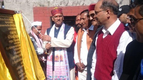 CM त्रिवेन्द्र सिंह रावत ने किया जौलजीवी मेला एवं विकास प्रर्दशनी 2017 का उद्घाटन