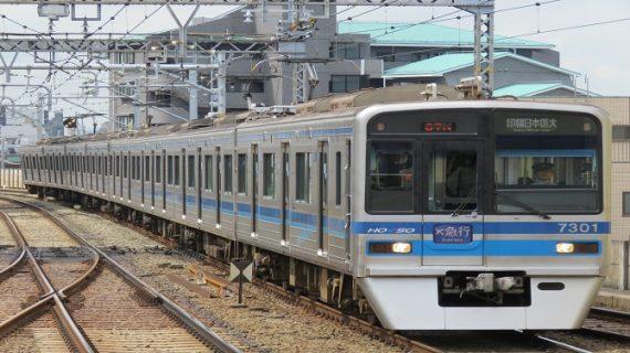 समय के पाबंद जापान में 20 सेकंड लेट हुई ट्रेन, रेलवे अधिकारियों ने मांगी माफी