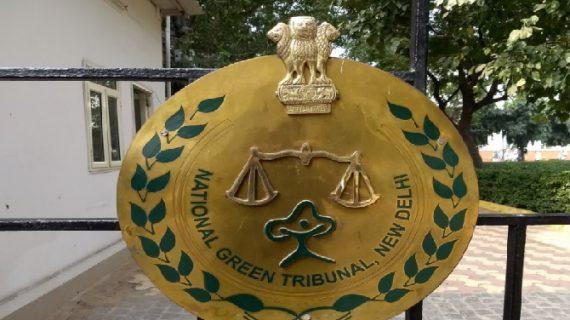 एनजीटी ने दिल्ली में निर्माण कार्यों पर लगी रोक को हटाया