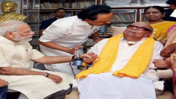 चेन्नई में पीएम मोदी ने की डीएमके चीफ एम करुणानिधी से मुलाकात