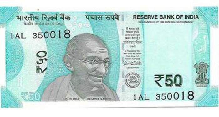 Rs 50 new note