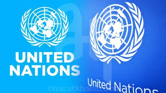 रोहिंग्या मुसलमानों का मानवीय आधार पर पुर्नावास करवाया जाए: संयुक्त राष्ट्र