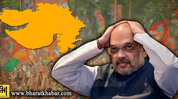 गुजरात चुनाव: टिकट नहीं मिलने से नाराज बीजेपी नेताओं ने दिया इस्तीफा, अमित शाह मनाने पहुंचे