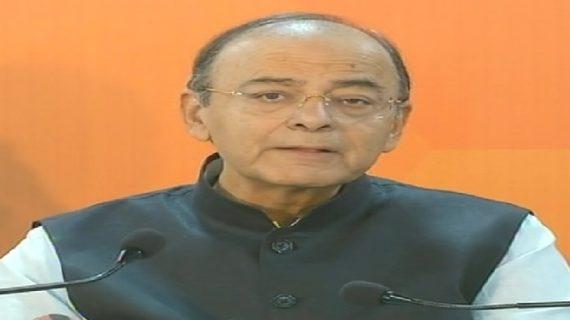जेटली ने किया कांग्रेस पर वार, बोले राहुल को जीएसटी के बारे में कुछ नहीं पता