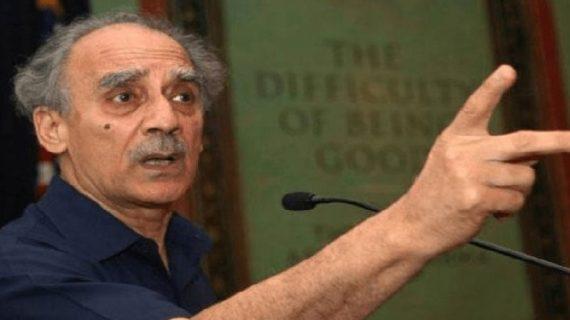 बीजेपी को हराना है तो विपक्ष को साथ आकर काम करना होगा: अरूण शौरी