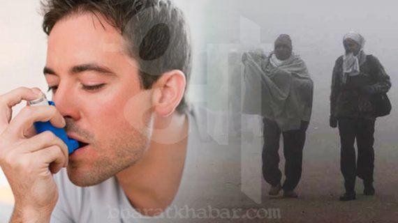 ठंड के मौसम में इस तरह करें अस्थमा के मरीज अपना बचाव