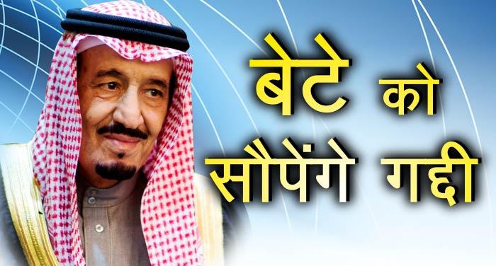 saudi arabia sultan bin salman
