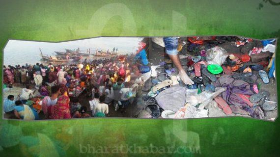बिहार: बेगूसराय में गंगा स्नान के दौरान भगदड़, सीएम ने जताया दूख, मुआवजे का ऐलान