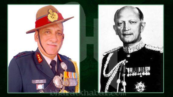 के एम करिअप्पा को मिले भारत रत्न, सेना प्रमुख बिपिन रावत ने की मांग