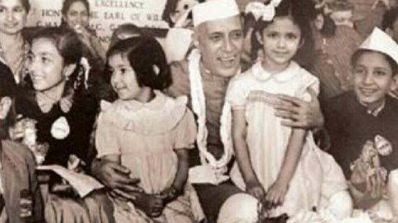 जानिए: क्यों चाचा नेहरू का ही जन्मदिन बाल दिवस के रूप में मनाया जाता है