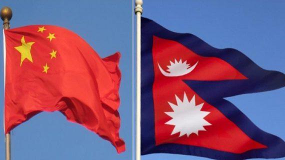 नेपाल ने दिया चीन को झटका, हाईड्रो प्रॉजेक्ट निर्माण के लिए चीन से वापस लिया ठेका
