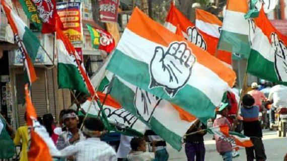 चित्रकूट में हुई कांग्रेस की जीत, शिवराज चौहान के शासन की पराजय