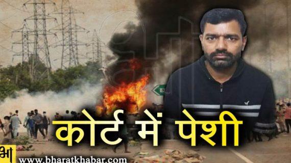 पंचकूला हिंसा के आरोपी पवन कुमार इंसा को कोर्ट में किया जाएगा पेश