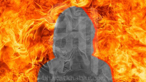 यूपी: बदायूं में रेप का विरोध करने पर भाभी को जिंदा जलाया