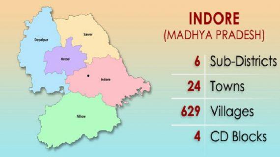 """बीजेपी के पार्षद ने की इंदौर का नाम बदलने की मांग, """"इंदूर"""" रखने का दिया प्रस्ताव"""