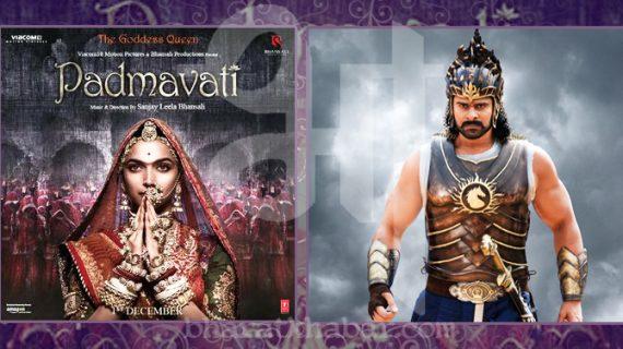 विवादों के बाद भी पद्मावती ने दी बाहुबली जैसी बड़ी फिल्म को मात