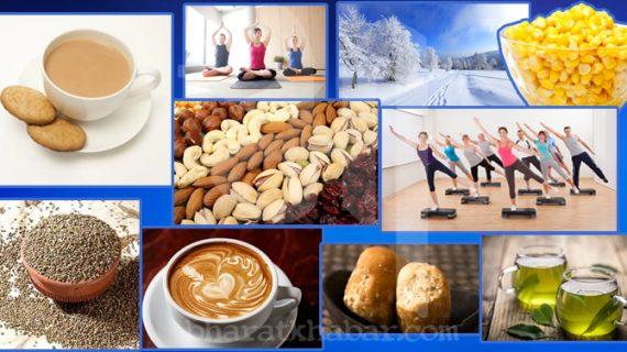 कुछ बातों का रखें ख्याल तो रहेंगे ठंड में स्वस्थ और निरोगी