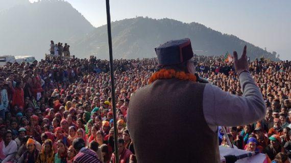 हिमाचल में मंगलवार को थम जाएगा चुनाव प्रचार