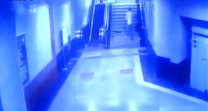ito metro station