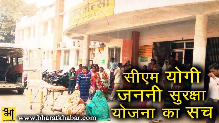 विडियो: अस्पताल के गेट पर ही कराया महिला का प्रसव