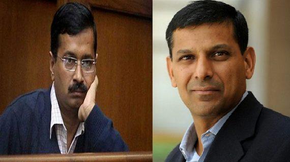 """राजन ने ठुकराया """"AAP"""" का प्रस्ताव,  नहीं लड़ेंगे राज्यसभा चुनाव"""
