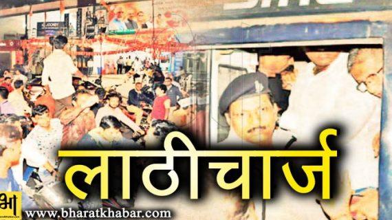 बीजेपी कार्यालय के सामने पाटीदारों ने किया हंगामा, पुलिस ने किया लाठीचार्ज
