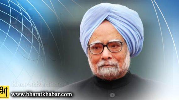 गुजरात-हिमाचल चुनाव में राहुल की कड़ी मेहनत जरूर रंग लाएगी : मनमोहन सिंह