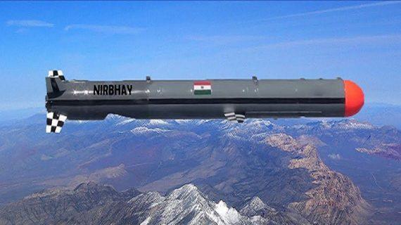 स्वदेश में निर्मित 'निर्भय' मिसाइल का किया गया परीक्षण, 300 किलोमीटर है मारक क्षमता