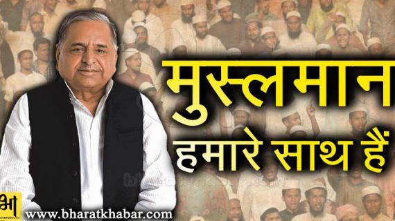 अयोध्या में गोली चलवाने के बाद भी 47 सीटों से ज्यादा मिली थी: मुलायम सिंह