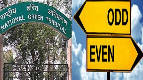 एनजीटी ने दिल्ली सरकार से पूछा, किस आधार पर लागू किया ऑड-ईवन ?